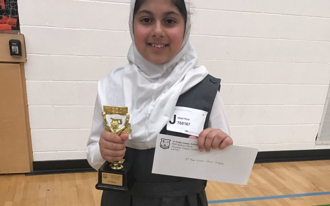 AHES places 3rd in As-Sadiq Elementary Spelling Bee