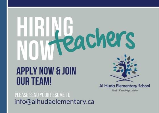 Hiring Teachers Now!