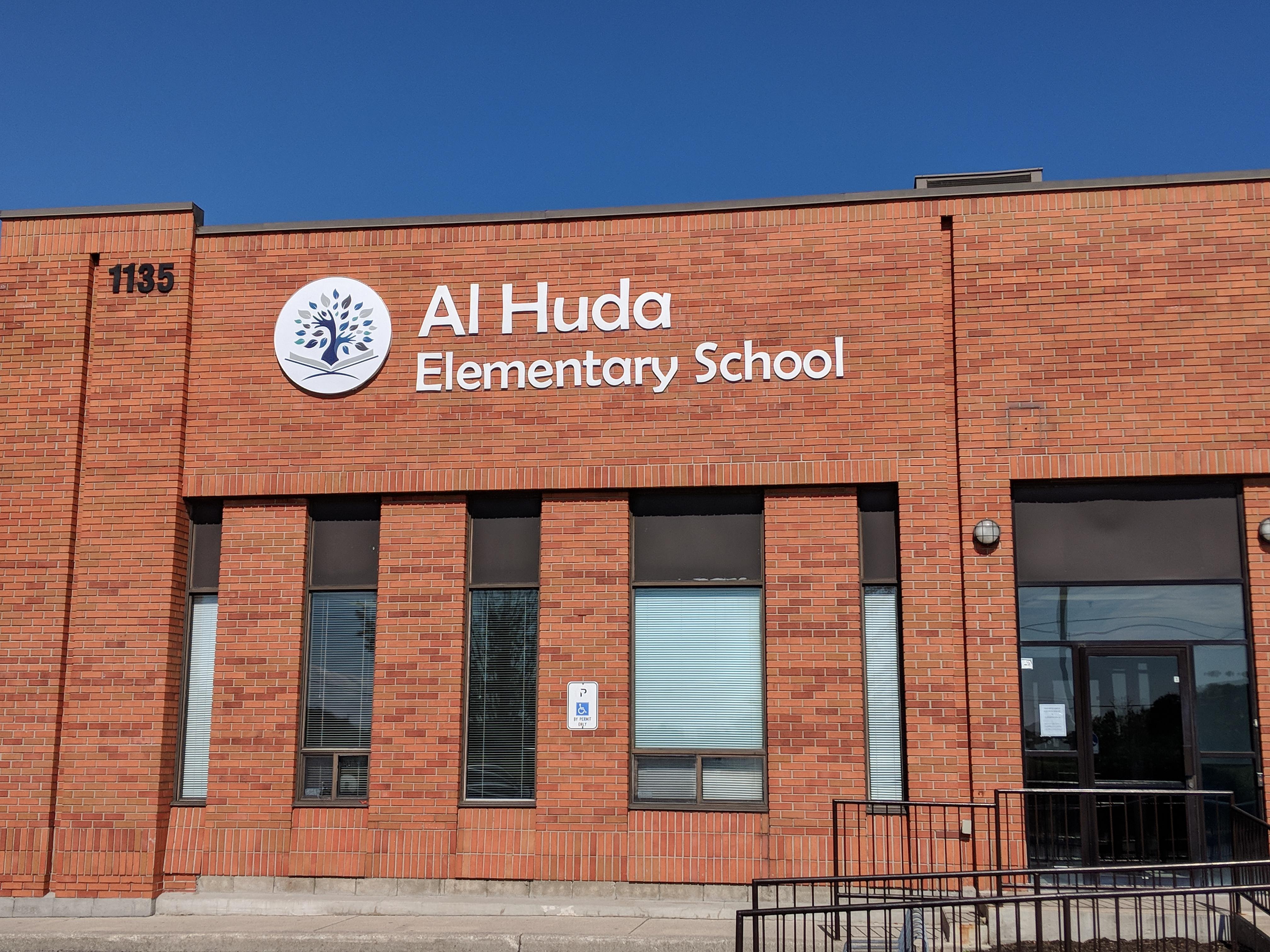 Donate | Al Huda Elementary School
